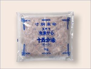 冷凍ガラ 15分湯 ポーク
